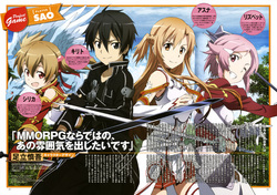 About This Action Pack Romance Anime Is A Boy Who Gets Stuck Inside Video Game Called Swords Art Online
